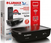 LUMAX Цифровой телевизионный приемник,Dolby Digital,Wi-Fi,IPTV-плейлисты,YouTube,Кинозал (DV1110HD)