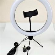 Круговая лампа для селфи ZD-666, 26 см, с подставкой-треногой