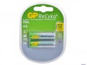 GP AAA650mAh/2BL ReCyko аккумулятор (комплект 2 штуки)