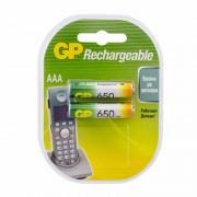 GP AAA650mAh/2BL аккумулятор Пластик (комплект 2 штуки)