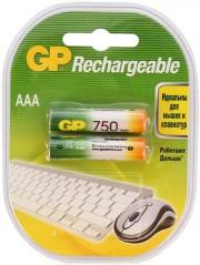 GP AAA750mAh/2BL аккумулятор Пластик (комплект 2 штуки)