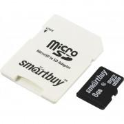 Micro SD  8GB SmartBuy (Class 10) с адаптером COMPACT (SB8GBSDCL10-01_С)
