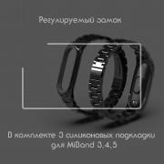 Ремешок для часов Xiaomi MI Band 3/4/5, металлический (крупное звено), черный