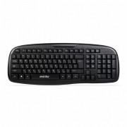 Клавиатура проводная Smartbuy ONE 116 (SBK-116-K), черный