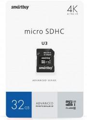 Micro SD 32GB SmartBuy (Class 10) с адаптером U3 V30 A1 Advanced R/W up to 90/55 4K (SB32GBSDU1A-AD)