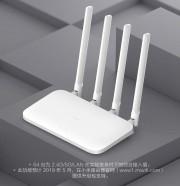 Роутер Xiaomi Mi WiFi Router 4A Gigabit Edition (Скорость до 1 Гбит/с )