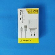 Breaking СЗУ 2.4A 1USB + кабель Micro USB (22220), Белый