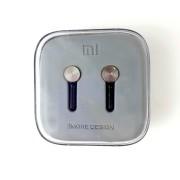 Наушники Mi In-Ear Headphones Pro HD с микрофоном, золотой