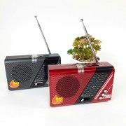 FM-приемник FP-9001BT (FM, TF Card, USB, AUX, microUSB, LIGHT, серый