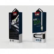 MY-115  Автомобильное ЗУ Emy 2USB   4,2A с кабелем iPhone 5/6