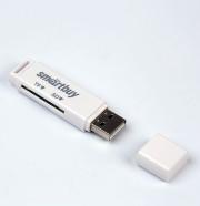 Smartbuy Картридер USB 2.0 SD/microSD 715 белый (SBR-715-W)