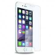 Защитное стекло Apple iPhone 6 Plus/6S Plus, белое, Mahaza 3D, 0.2mm  + защ.пленка на задн.панель