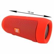 Блютуз-колонка MINI (J006), Micro SD+Micro USB+AUX+FM, красная JB
