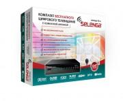 Комплект бесплатного цифрового телевидения с комнатной антенной SELENGA