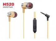 Наушники Walker H520, золотые, с микрофоном и кнопкой ответа (матерчатый провод, угловой разъем)