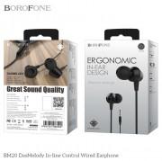 Наушники Borofone BM20 вакуумные, черные