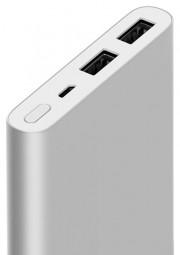 Внешний аккумулятор Xiaomi 10000mAh, 2USB (2018 new model), серебро