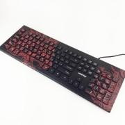 Клавиатура проводная мультимедийная с принтом Smartbuy 223 USB Dragon (SBK-223U-D-FC)
