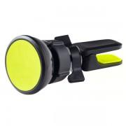 """Perfeo-518-2 Автодержатель для смартфона до 6,5""""/ на воздуховод/ магнитный (PF_A4461),черный+желтый"""
