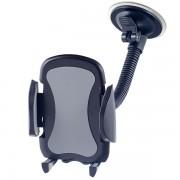 """Perfeo-517 Автодержатель для смартфона до 6,5""""/ на стекло/ гибкая штанга/ черный+серый"""
