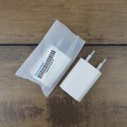 СЗУ для iPhone большой блок, Flextronics без упаковки, 1000mA, белый
