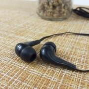 MP3 наушники Best, черный