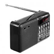 Perfeo радиоприемник цифровой PALM FM+ 87.5-108МГц/ MP3/ питание USB или 18650 черный
