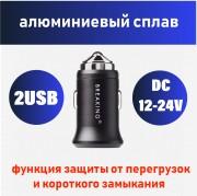 Breaking АЗУ A12 Steel 2USB 2.4A (23110), черный