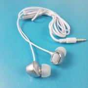 MP3 наушники Bass Z8, вакуумные, белый