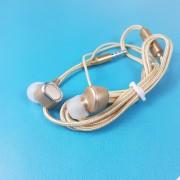 MP3 наушники Bass Z8, вакуумные, золотой