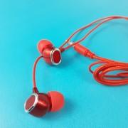 MP3 наушники Bass Z8, вакуумные, красный